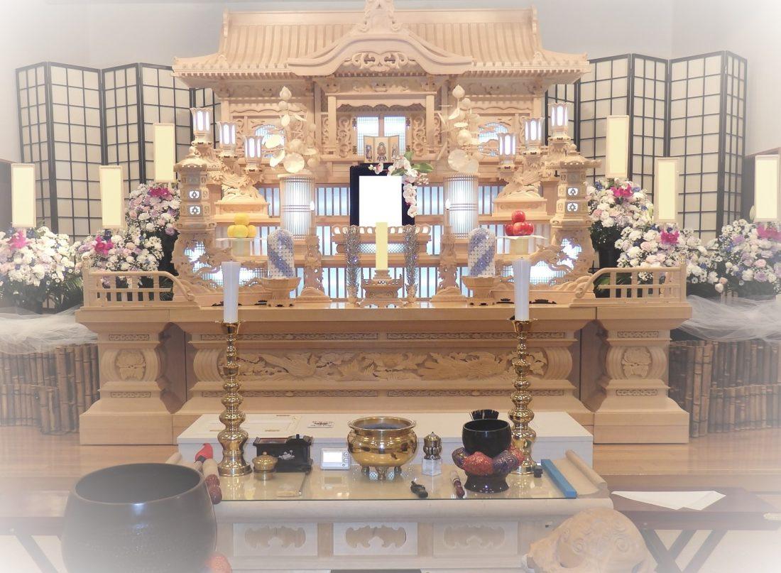 愛川聖苑 家族葬