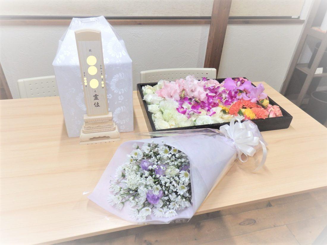 横浜市南部斎場 火葬式