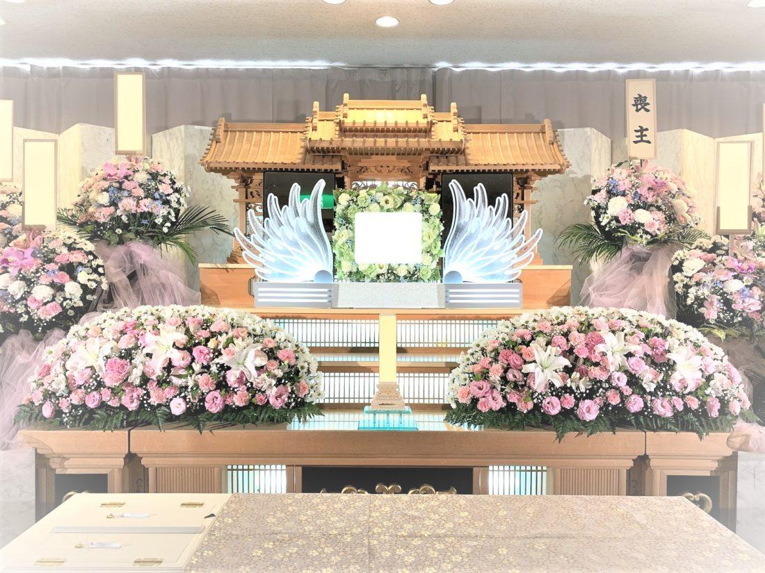 大和斎場 1日葬