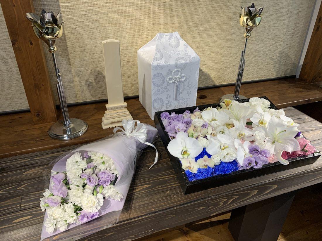 平塚聖苑 火葬式